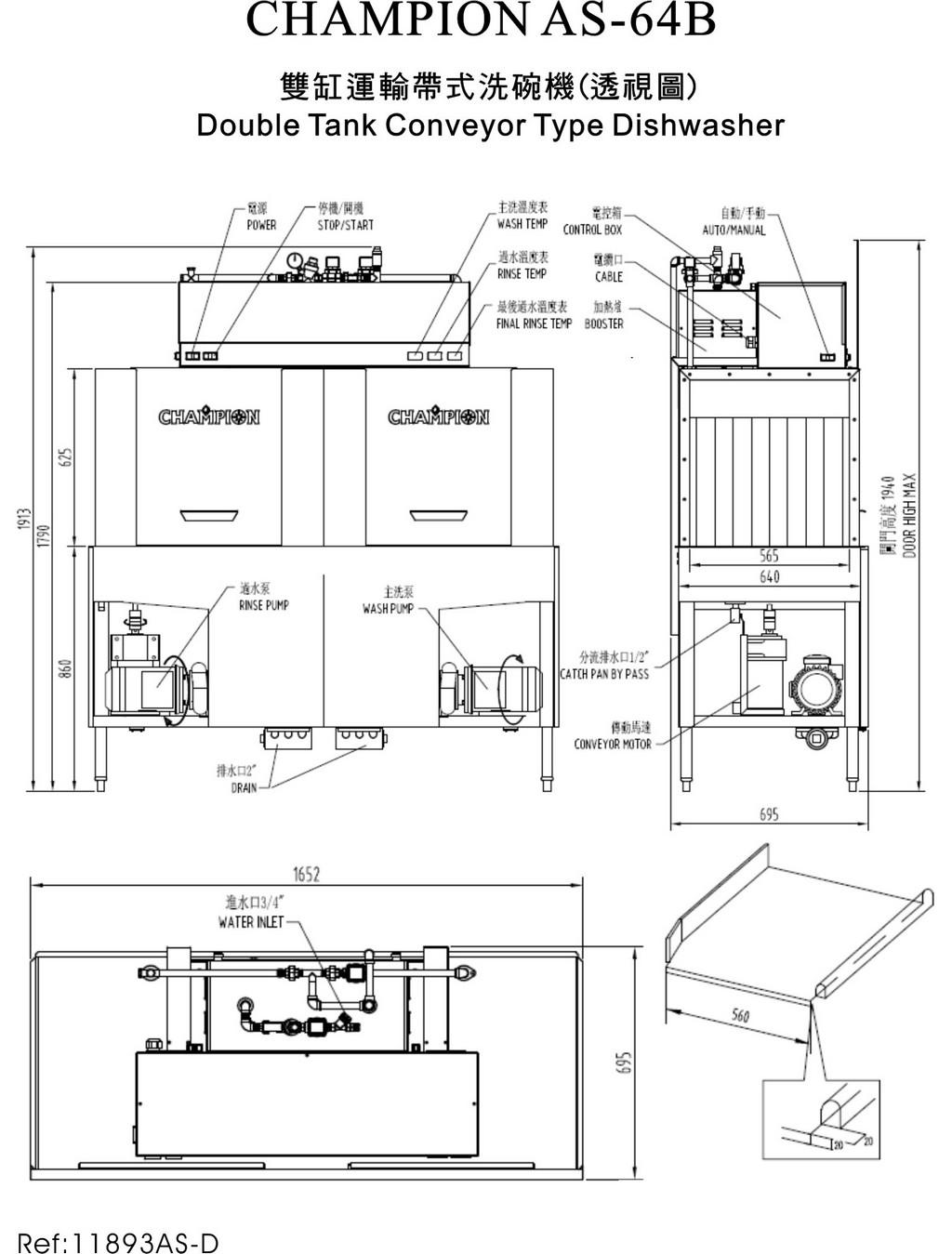 电路 电路图 电子 工程图 平面图 原理图 1024_1349 竖版 竖屏